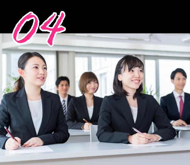 ビジネスマナー・就職指導