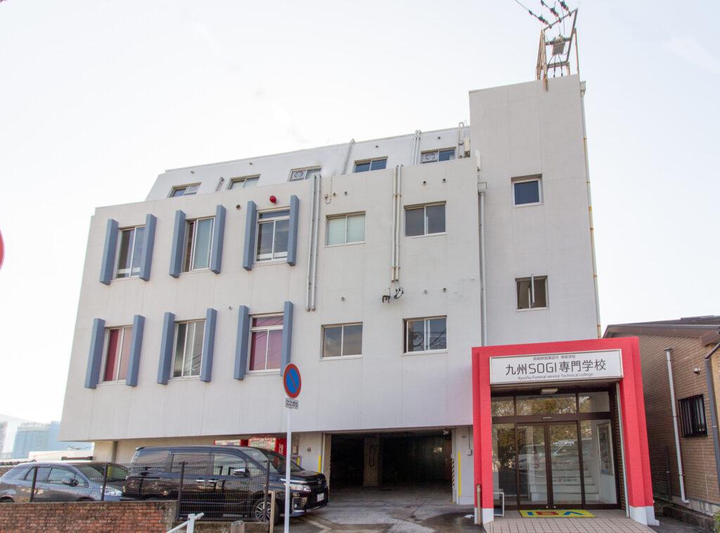 九州SOGI専門学校なら働きながらプロを目指せる!